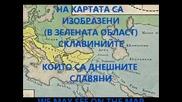 Скитопол Scythopol-03 Мала Азия-мизия-тракия-македония