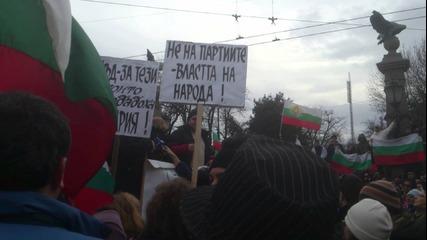 България - Протест - 24.02.2013г. София