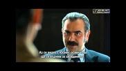 Karadayi ( Хулиганът ) - еп.28 ( Bg sub )