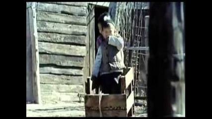 Подарък за Сталин (2008)