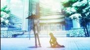 my universe will never be the same // kuroshiro