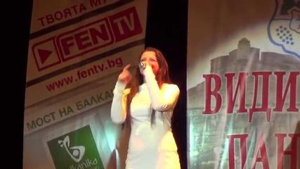 Емануела - Мили мой, ангел мой(live) - Видински Панаир 3.09.2014