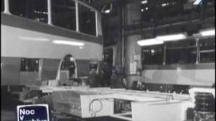 Завод за автобуси Кароса