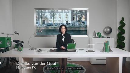Heineken | В отговор относно автентичността на The Odyssey