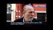 Северен вятър - еп.13 анонс (rus subs - Poyraz Karayel 2015)