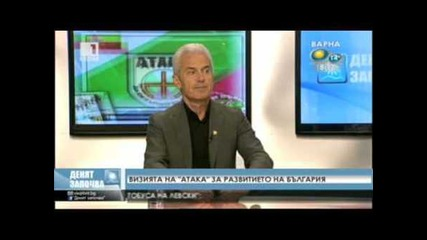 Волен Сидеров: Нашата роля е на регулатор и катализатор
