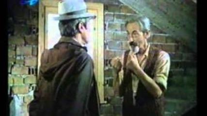 Баш майсторът на екскурзия (1980)