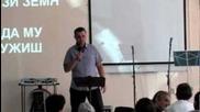 Църква Филаделфия - гост говорител