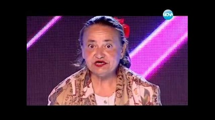 63-годишна баба се изгаври жестоко с Азис - X Factor 2 Bulgaria (09.09.2013)