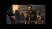 Assassin's Creed: Revelations Епизод 18 Final