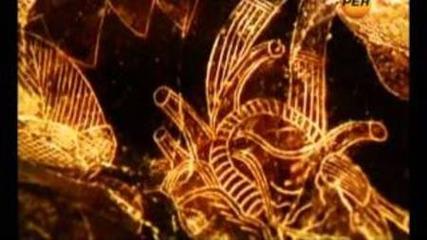 Секретные территории.драконы-звездная расса