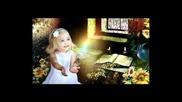 Аквариум - Божьи Коровки и Анютины Глазки