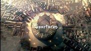 Spartacus - Спартак