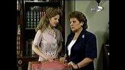 Селесте-епизод 66