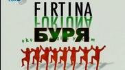 Буря - Firtina (2006) - Еп.3-1 Бг.суб.