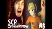 Scp Containment Breach Part 3