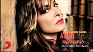 Anna Vissi - Protimo (new 2013   itunes Version) [hd]