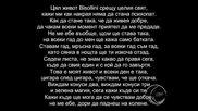 Bisolini Бисолини Пуф Паф