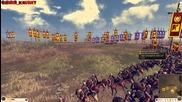 Rome 2: Total War Domination Tournament 2014 - Day 33/ Battle 30: Rome vs Egypt