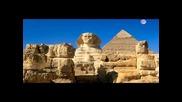 Медвин Гудал - Изгубеният фараон
