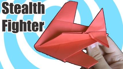 Оригами Самолетче