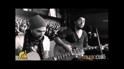 Jeremy? - Fake Fruits - Unplugged @ Music Cafe