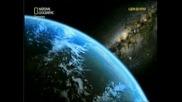 1/десет хипотези за края на света: Последните дни на човека