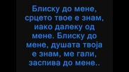 Vlatko Lozanoski - Blisku do mene | Влатко Лозаноски - Блиску до