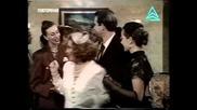 Опасна любов-епизод 101(българско аудио)