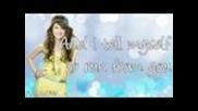Selena Gomez & The Scene - My Dilemma (lyrics)