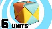 Модуларен оригами куб от 6 части