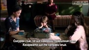Karadayi ( Хулиганът ) - еп.3 ( Bg sub )