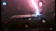 Мълния удари самолет на летището в Сащ