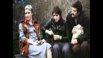 Бъди Благословена (1977)