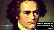 The Best Beethoven - Classical Music Piano