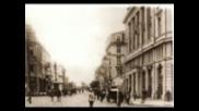 Старият Бургас - спомени от времето