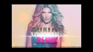 Анелия - Яко ми действаш Dj Zapo '92 Remix