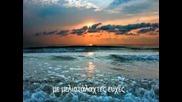 G. Мarradi - Мy Love