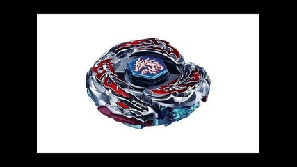 Beyblade 4d L Drago Destroy Bb-108 Unboxing