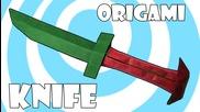 Оригами нож
