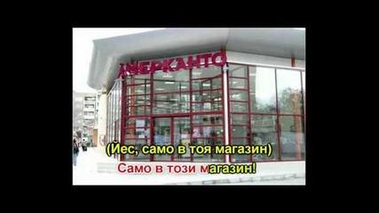 Tuturutka - Magazin