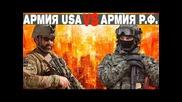 Армията на Сащ против армията на Русия 2015 сравнение на оръжията
