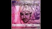 Tlay - Студентска (album release)