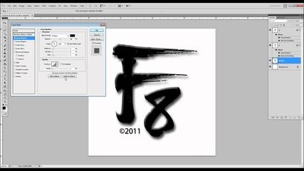 """Как да направим готин текстов ефект с """"фотошоп"""" Ниво: Начинаещи"""