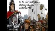 Княз Александър Невски