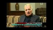 Тодор Живков. Титан на отминала епоха 1 от 4