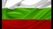 Български Народни Песни - Сън или мечта
