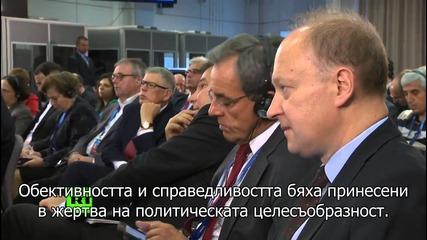Путин: Студената война не приключи със сключване на мир
