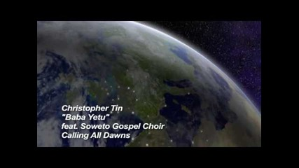 Christopher Tin - Baba Yetu (official Music Video)