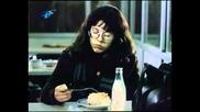 Бал на самотниците (1981)
